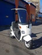 Honda Gyro Canopy. 49куб. см., исправен, птс, без пробега. Под заказ