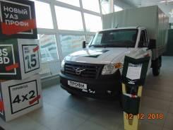 УАЗ Профи. Новый грузовой автомобиль , 2 693куб. см., 1 500кг., 4x2