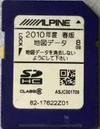 Загрузочная SD карта Alpine VIE-X009