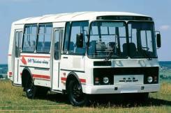 ПАЗ 32054. автобус, 23 места, В кредит, лизинг