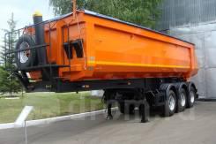 Нефаз 9509-30. Нефаз 9509-16-30(овальный кузов)