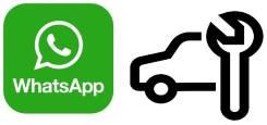 Цена по WhatsApp! ДВС, ходовой, ГРМ, ГУР, замена масла, автоэлектрик, сканер