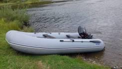 Продам лодку ПВХ с навесным мотором