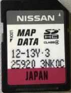 Загрузочная SD карта Nissan LEAF