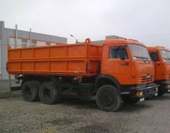 КамАЗ 45143, 1999