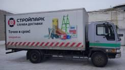 Hino Ranger. Продается грузовик , 5 000кг., 4x2