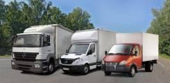 Услуги фургонов и грузчиков