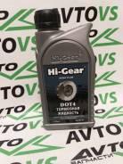 Жидкость тормозная Brake Fluid DOT4 Hi-Gear (473мл)