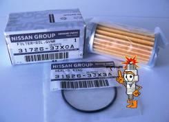 Фильтр с прокладкой АКПП (вариатора) Nissan 31726-3JX0A, 31526-3JX3A