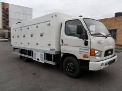 Hyundai HD78, 2020