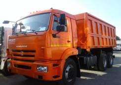 КАМАЗ 552900, 2020
