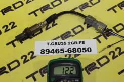 Датчик кислородный Toyota/Lexus 2GR-FE 89465-68050 Контрактный!