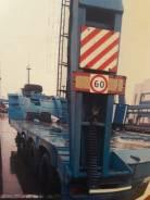 Чмзап 9990, 2001
