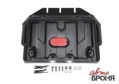 Защита картера + комплект крепежа, Toyota LC 150 Prado 2017