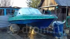 Продам дюралевую лодку Обь-М
