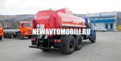 Урал-NEXT 73945-5121-01, 2019