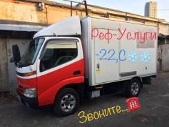 Реф-Грузоперевозки 4WD(+/-22)1до 4тон. по Городу и Краю