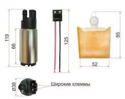 Топливный насос 12V, 3BAR, 90L/H, V=1800-2000 SAT STFP08