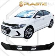 Дефлектор капота Hyundai Elantra 2016- (Мухобойка)