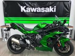Kawasaki Ninja H2, 2018