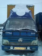 Baw Fenix, 2007