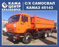 КамАЗ 45143, 2017