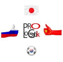 Экспорт Корея, Китай, Япония, таможенное оформление, отправка груза