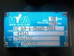 Продам гидро цилиндр подъёма кузова самосвала HYVA