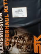 Ремкомплект оверол АКПП OHK AW60-40LE 95+ (11501A)