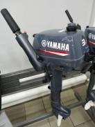 Лодочный мотор Yamaha 3BMHS ПЛМ Ямаха 3 лс (2-тактный)
