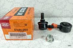 Стойка стабилизатора левая 555 SL-7720L-M Pajero V2#/4# Япония