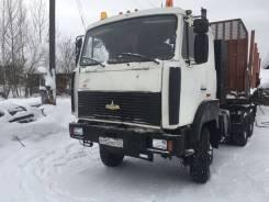 МАЗ 642508. Продается тягач седельный , 6x6