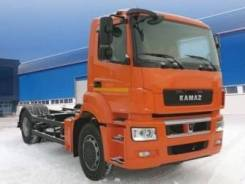 КамАЗ 5325, 2020