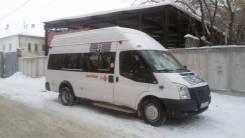 Ford Transit. Продам срочно ford transit 220тыс. пробега нижегородец ., 25 мест, С маршрутом, работой