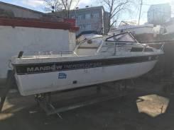 Лодка моторная Miyama MF-230