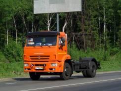 КамАЗ 53605, 2020