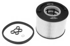 Фильтр топливный (Погружной) (В наличии)