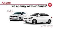 Аренда авто/ аренда авто под такси/ с выкупом