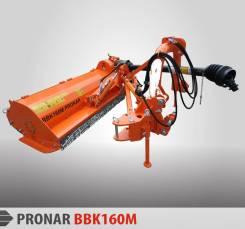 Pronar BBK М