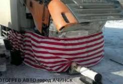 Отогрев автомобилей Ачинск