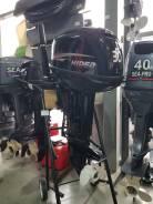 Мотор Hidea 30