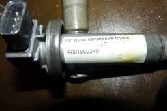 1NZFE 2NZFE катушка зажигания Toyota