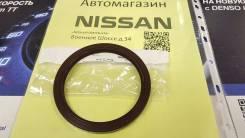 Сальник кореной на Nissan Vanette F8/Mazda Bongo F285-11-399A Аналог