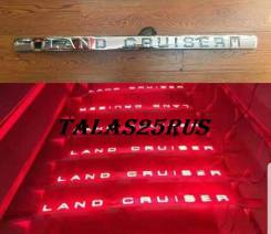 LED Планка на 5-ю дверь Land Cruiser 200 2016- ( 2 Режима )