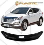 Дефлектор капота Hyundai Santa Fe 2012–2018 (Мухобойка)