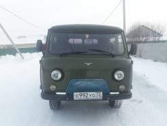 УАЗ 390945, 2014