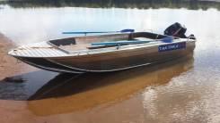 Лодка Тактика-470 fish