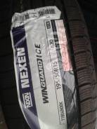 Nexen Winguard Ice, 195/50 R15