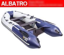 Лодка Ривьера 3400 СК Синия/Светло-серая Компакт