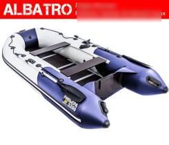 Лодка Ривьера 3200 СК Синия/Светло-серая Комбинированная
